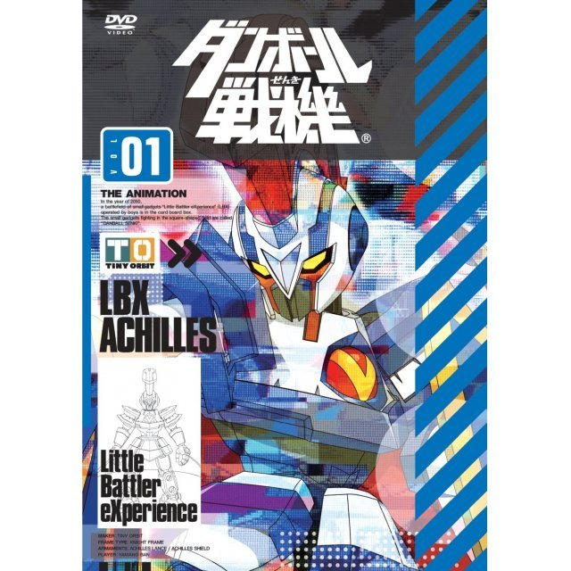 The Little Battlers / Danball Senki Vol.1