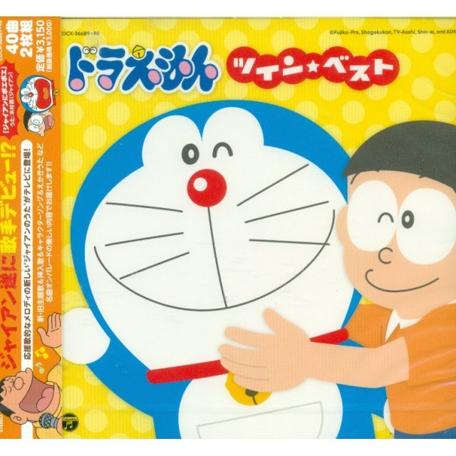 Doraemon Twin Best