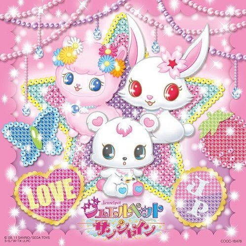 Jewelpet Sunshine Main Theme [Limited Edition]