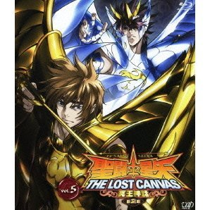 Saint Seiya: The Lost Canvas Chapter 2 Vol.5