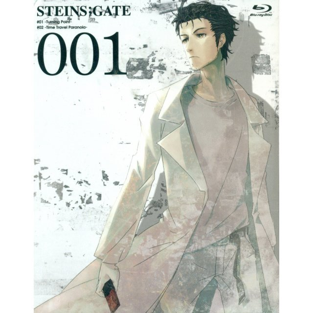 Steins;Gate Vol.1 [Blu-ray+CD Limited Edition]