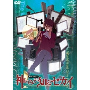 The World God Only Knows / Kami Nomi Zo Shiru Sekai Route 6.0