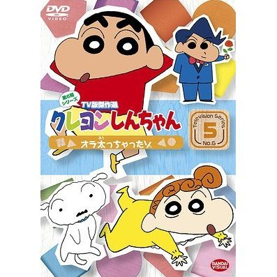 Crayon Shin Chan The TV Series - The 6th Season 5 Ora Futocchauzo