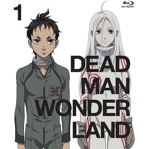 Deadman Wonderland Vol.1