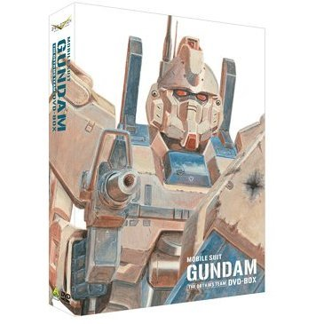 G-Selection Mobile Suit Gundam The 08th MS Team DVD Box [Limited Edition]