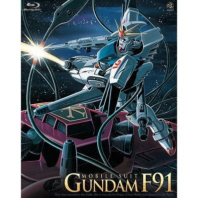 Mobile Suit Gundam F91 [Limited Edition]