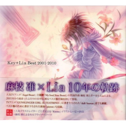 Key + Lia Best 2001-2010 [CD+DVD]