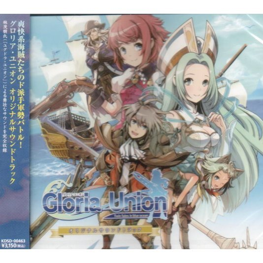 Gloria Union Original Soundtrack