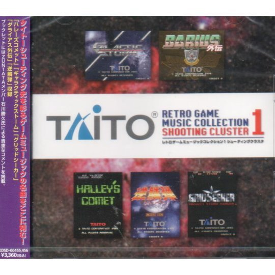 Taito Retro Game Music Collection 1 Shooting Cluster