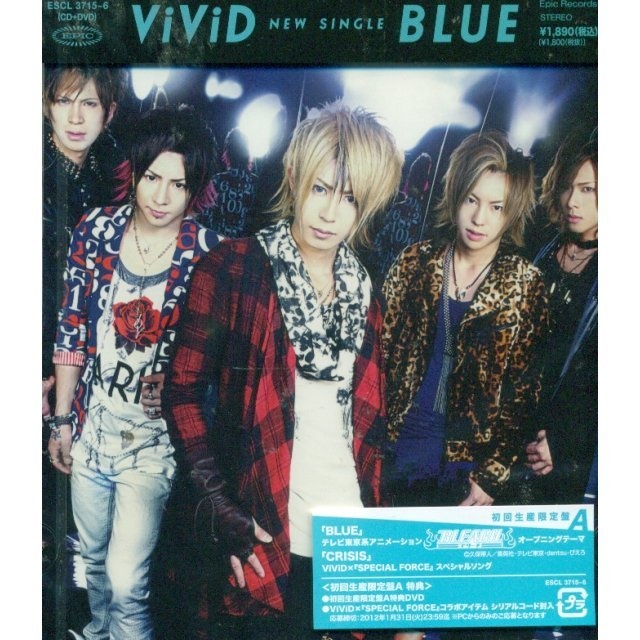 Blue [CD+DVD Limited Edition Type A]