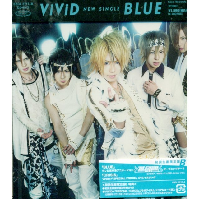 Blue [CD+DVD Limited Edition Type B]