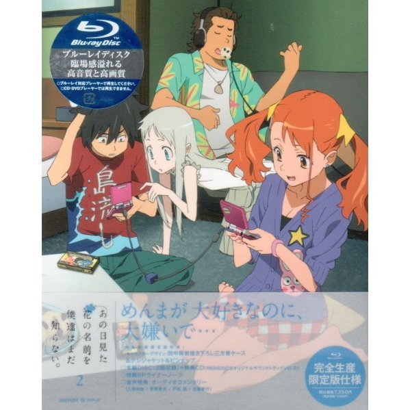 Anohi Mita Hana No Namae Wo Bokutachi Wa Mada Shiranai 2 [Blu-ray+CD Limited Edition]