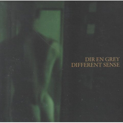 Different Sense [CD+DVD Limited Edition]
