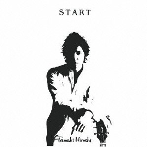 Start [CD+DVD Limited Edition Jacket A]