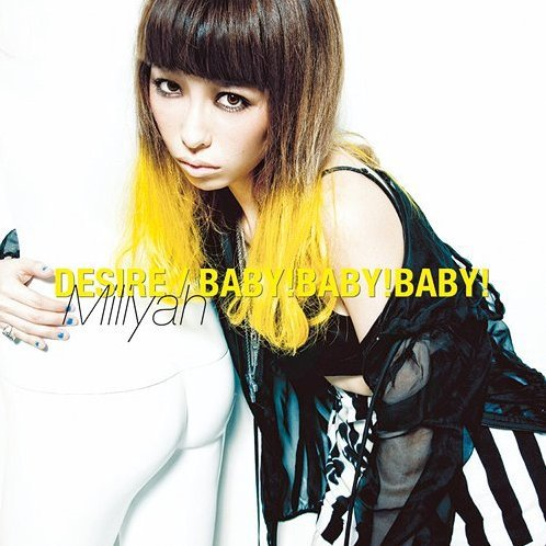 Desire / Baby!Baby!Baby! [CD+DVD Limited Edition]
