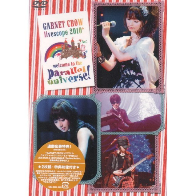 Garnet Crow Livescope 2010 - Welcome To The Parallel Universe