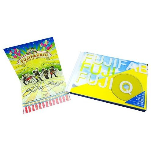 Fujifabric Presents Fuji Fuji Fuji Q - Complete Edition [Limited Edition]