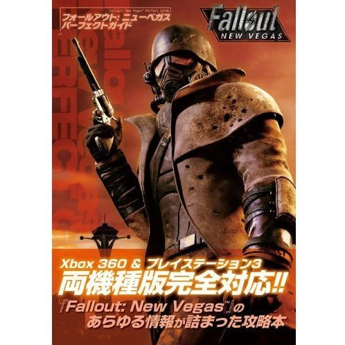 Fallout: New Vegas Perfect Guide