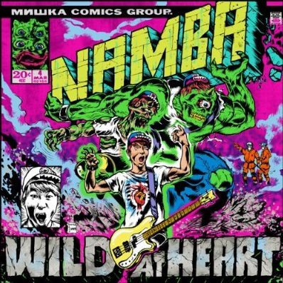 Wild At Heart [CD+DVD]