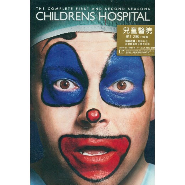 Children's Hospital Season 1 & 2