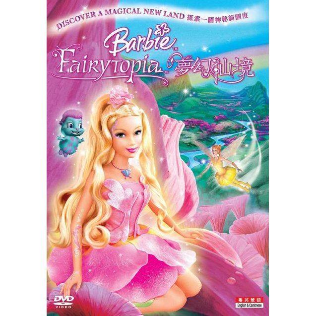 barbie fairytopia hentai