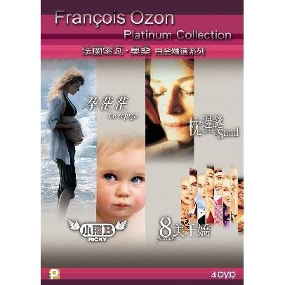 Francois Ozon Platinum Collection