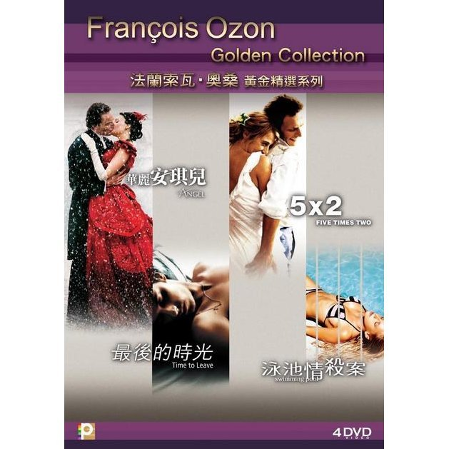 Francois Ozon Golden Collection