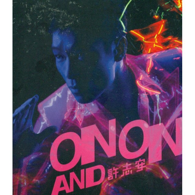 On and On [CD+DVD]