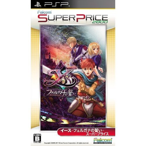 Ys: Felghana no Chikai (Super Price)