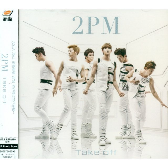Take Off [CD+Photobook Limited Edition Type B]