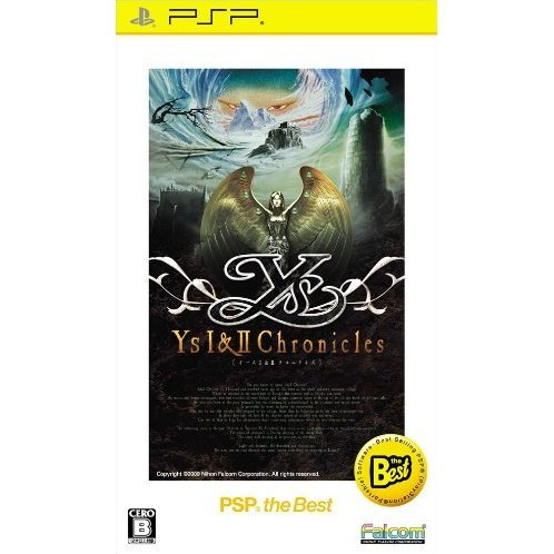 Ys I & II Chronicles (PSP the Best)