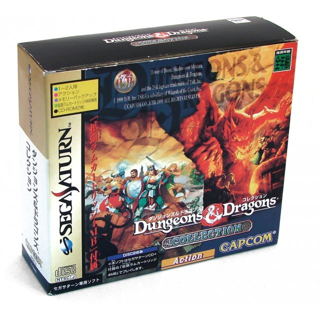 Dungeons & Dragons Collection (w/4MB RAM Cart)