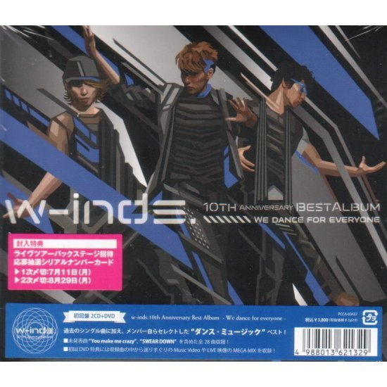 W-inds. 10th Anniversary Best Album - We Dance For Everyone [CD+DVD Limited Edition]