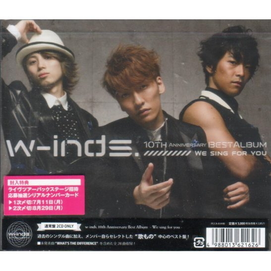 W-inds. 10th Anniversary Best Album - We Sing For You