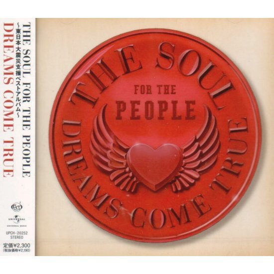The Soul For The People - Higashi Nihon Daishinsai Shien Best Album