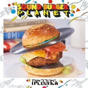 Sound Burger Planet [CD+DVD]