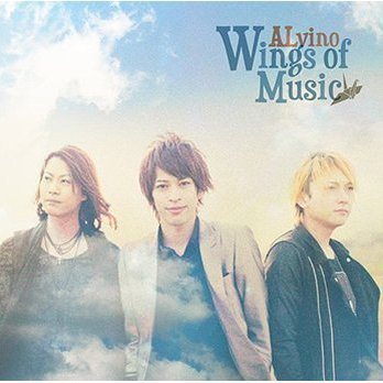 Wings Of Music [CD+DVD Limited Edition]