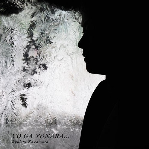 Yo Ga Yonara [CD+DVD]