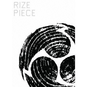 Piece [Limited Edition]