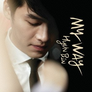 Hyun Bin DVD Box My Way Deluxe Version [Limited Edition]