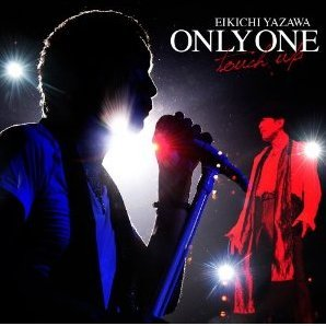 Only One - Touch Up