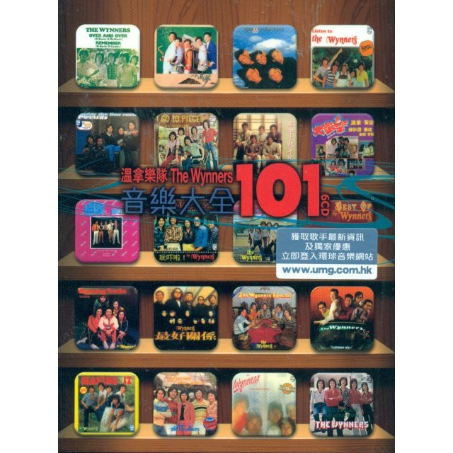 The Wynners 101 [6CD]