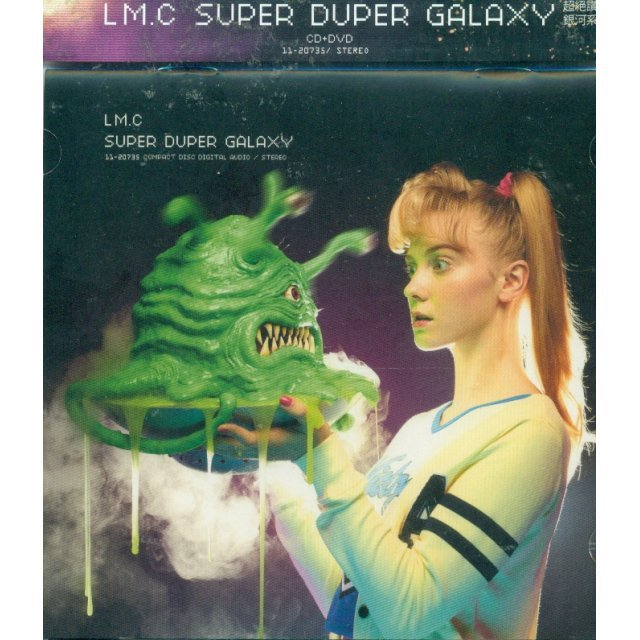 Super Duper Galaxy [CD+DVD]