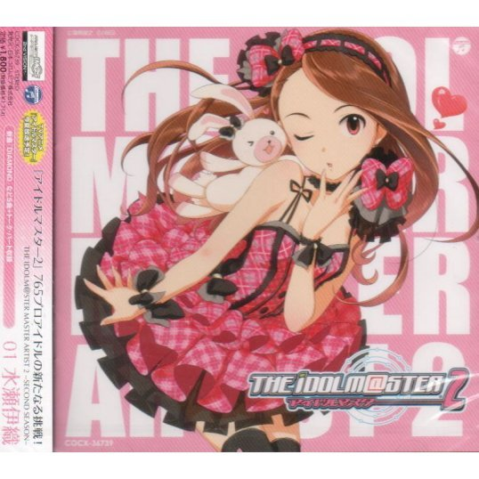 The Idolm@ster Master Artist 2 - Second Season 01 Iori Minase