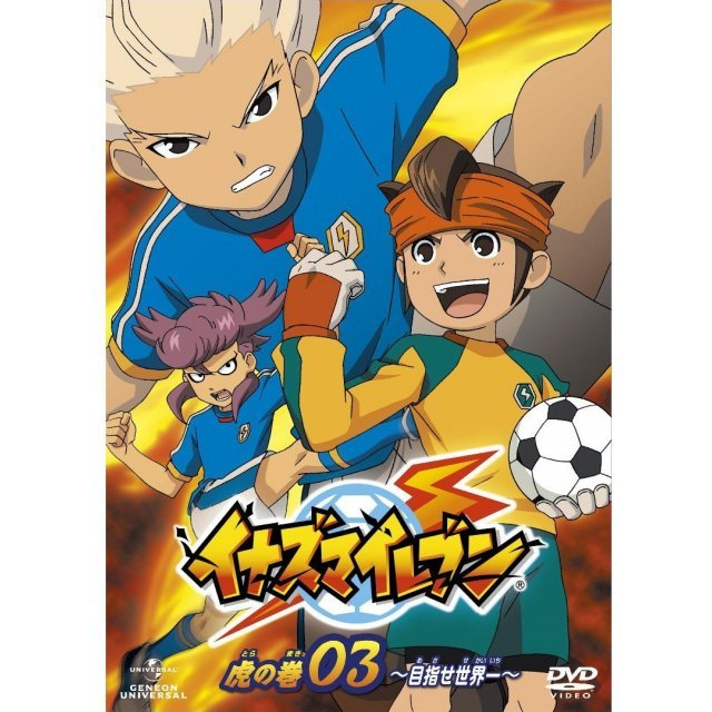 Inazuma Eleven Tora No Maki Vol.3 [Limited Pressing]