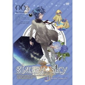 Starry Sky Vol.6 Episode Gemini Special Edition