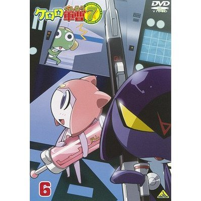 Keroro Gunso 7th Season 6