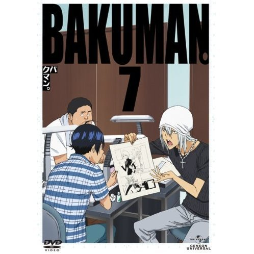 Bakuman 7 [DVD+CD Limited Edition]