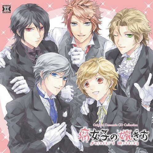 Original Dramatic CD Collection Fujoshi No Totsugi Kata