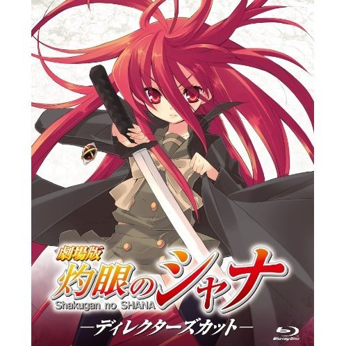Theatrical Features Shakugan No Shana Director's Cut